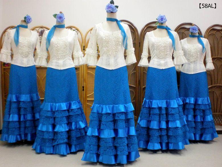【58AL】色で魅せる白ブラウス&水色スカート