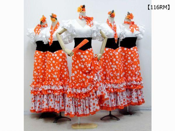 【116RM】白セビ袖ブラウス&ランダムドットスカート