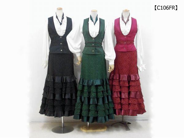 【C106FR】ロングベスト&総レーススカート