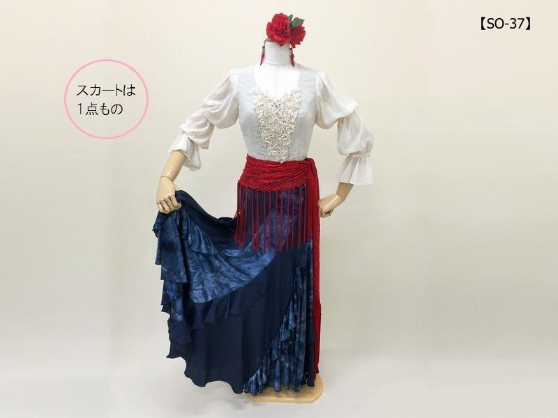 【SO-37】愛しき歌姫コーデ