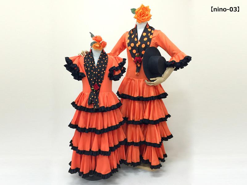 【nino-03】オレンジのシスターズコーデ