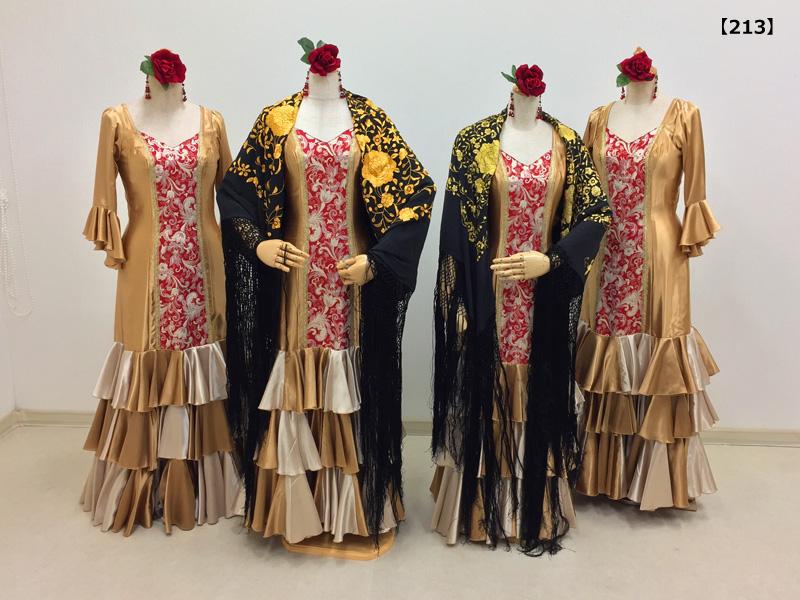 【213】気品あるゴールドドレス(マントン付)
