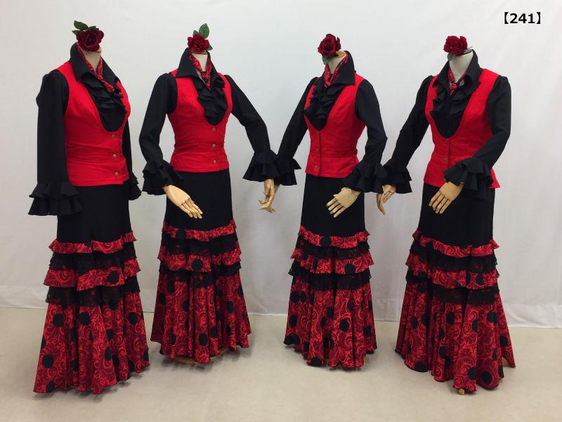 【241】赤と黒の粋な統一コーデ