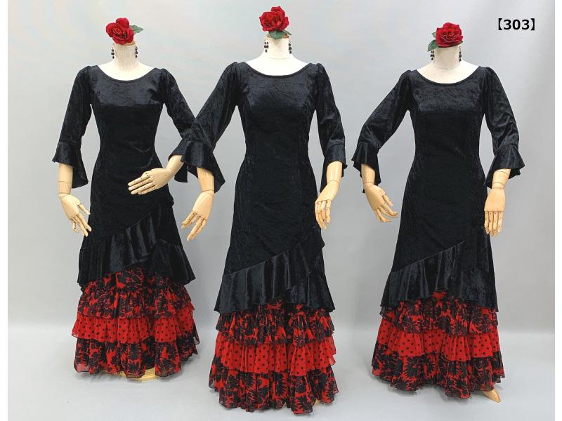 【303】黒ベロアチュニックと赤黒柄ものスカート